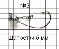 Джиг-головка на оффсетном крючке №2 с пружинкой (упаковка)