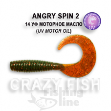 "Твистер Crazy Fish ANGRY SPIN 2"" 21-4.5-14-6"